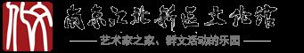 bob手机版登陆_官网(欢迎您)